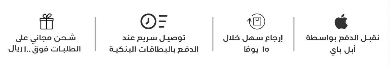 مزايا عروض موقع ستايلي سعودي